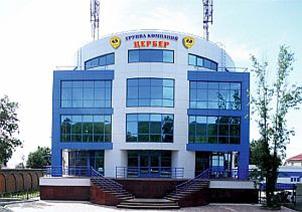 Строительные организации в южно-сахалин строительная компания миранда Ижевск